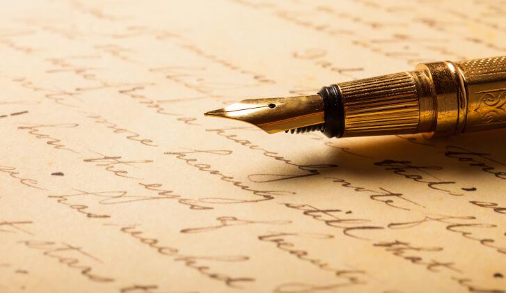 Zdjęcie listu wdzięczności